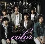 Color (2008.11.19)